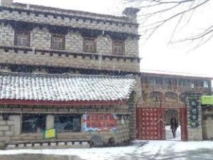 Deng Ba Hostel Daocheng Branch