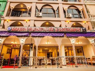 バビロン パレス ホテル Babylon Palace Hotel