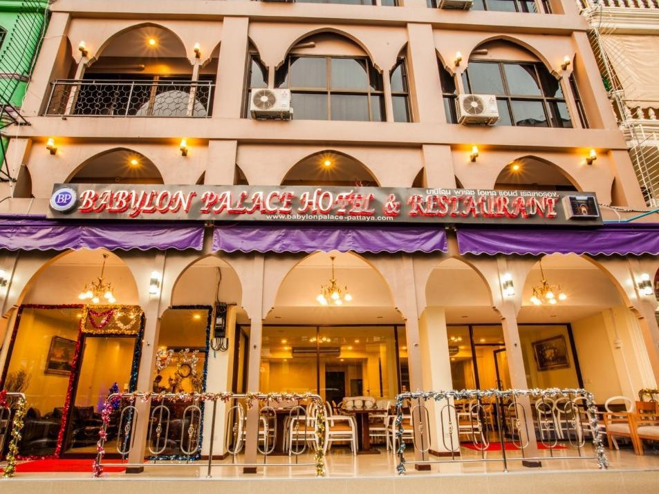 Babylon Palace Hotel โรงแรมบาบิลอน พาเลซ