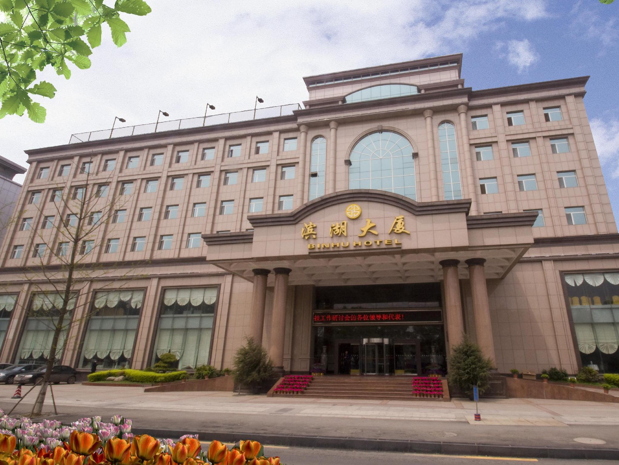 Wuhan Binhu Hotel