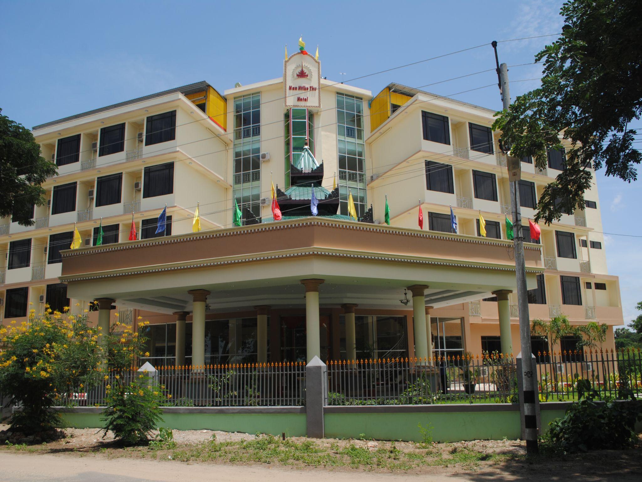 Nan Htike Thu Hotel