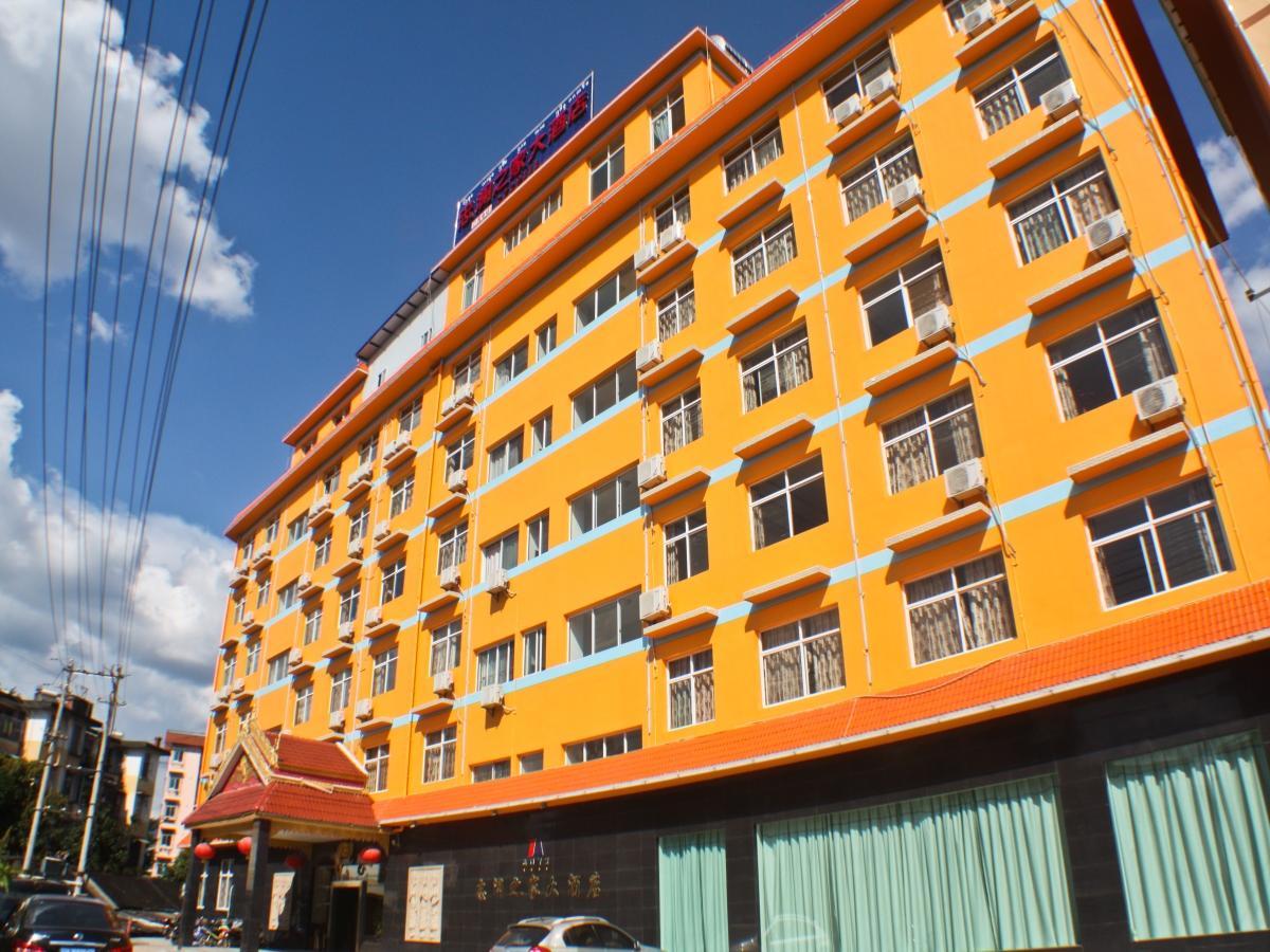 Xishuangbanna Zhonglan Grand Hotel