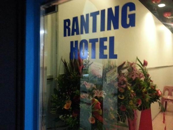 Ranting Guesthouse Kuala Lumpur