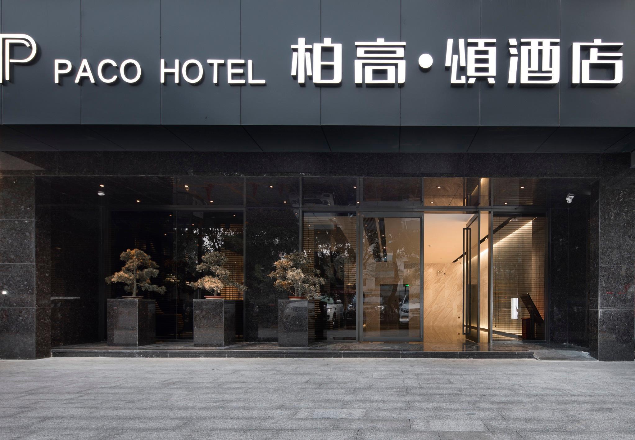 Paco Hotel Guangzhou Zoo Metro Branch