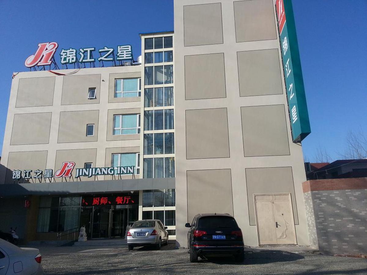 Jinjiang Inn Beijing Tsinghua East Gate