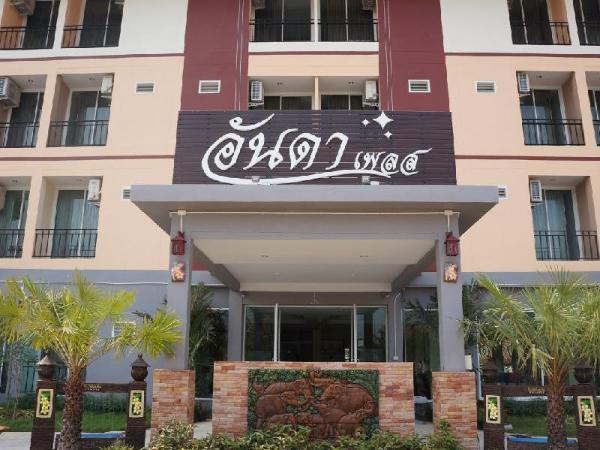 The Anda Place Udon Thani