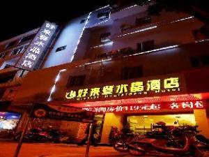 Quanzhou Dehua Crystal Haolaideng Hotel
