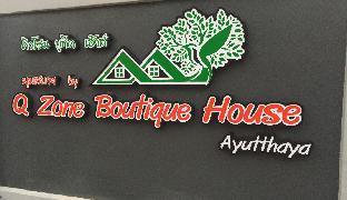 Q Zone Boutique Resort คิว โซน บูทิก รีสอร์ต