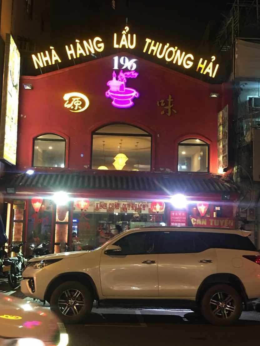 Phu Quy Thien Thanh District 5