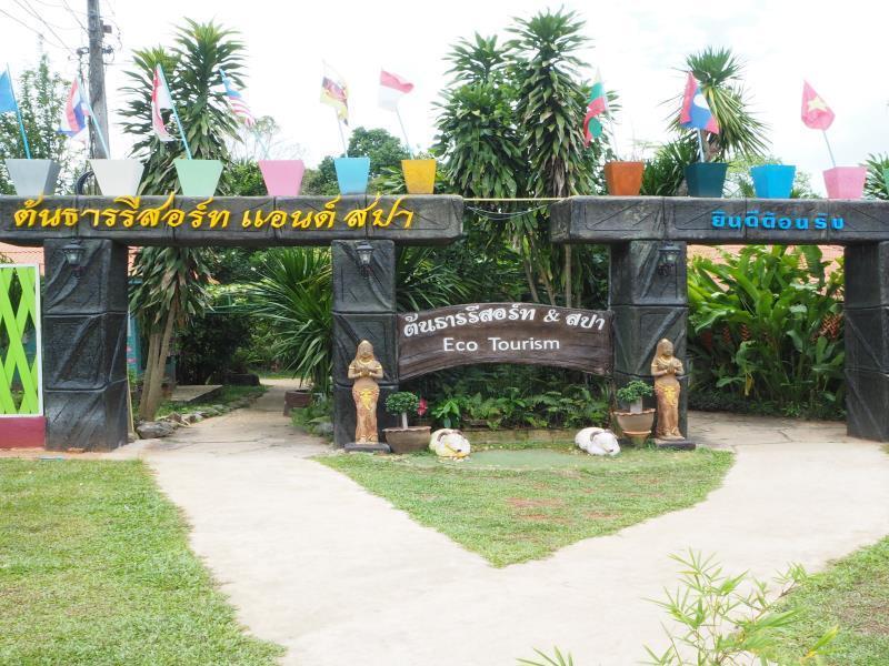 Tontarn Resort and Spa ต้นตาล รีสอร์ต แอนด์ สปา