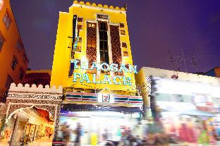 Violet Tower at Khaosan Palace ไวโอเล็ต ทาวเวอร์ แอท ข้าวสารพาเลซ
