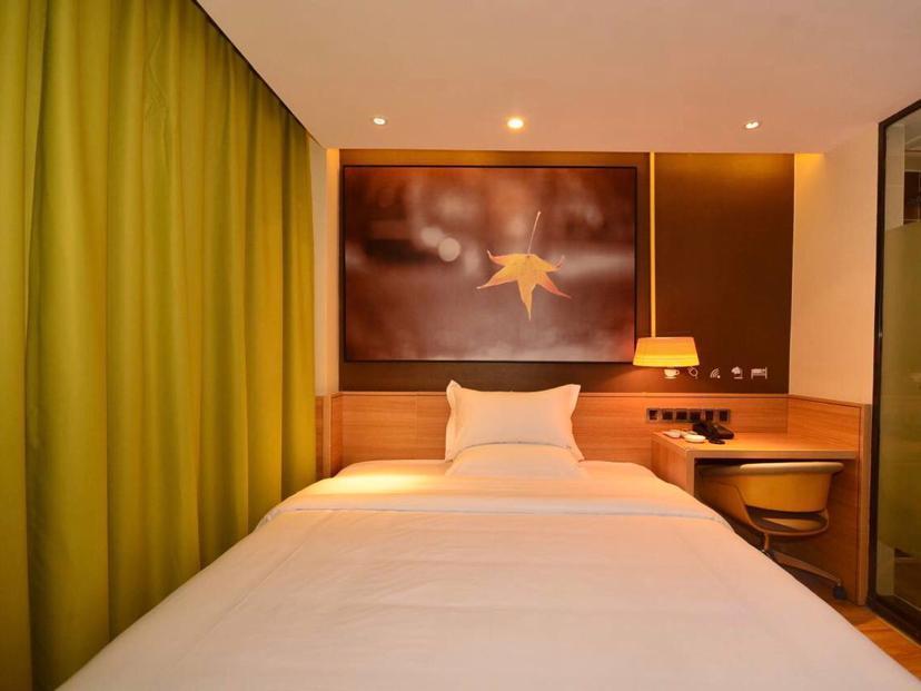 IU Hotel Wuhan Guanggu Minzu Avenue Wuchang University of Technology
