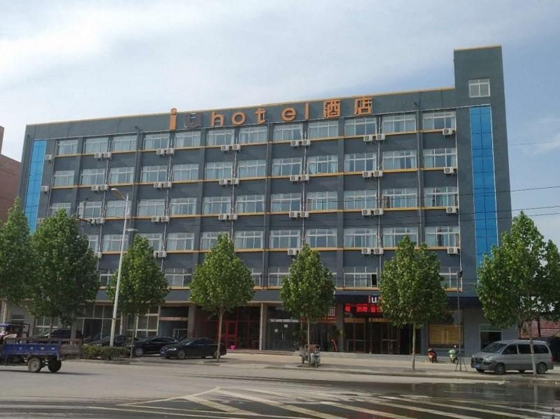 IU Hotels�Zhengzhou High Speed Railway Station Branch