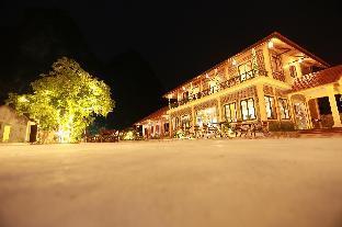 %name An Ngoc Tam Coc Bungalow Ninh Binh