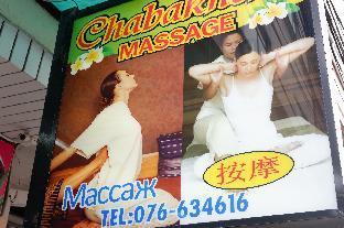 Chabakaew Residence ชบาแก้ว เรสซิเดนซ์