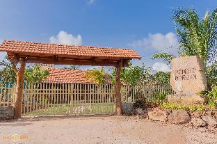 Phú Quốc Pomelo Garden
