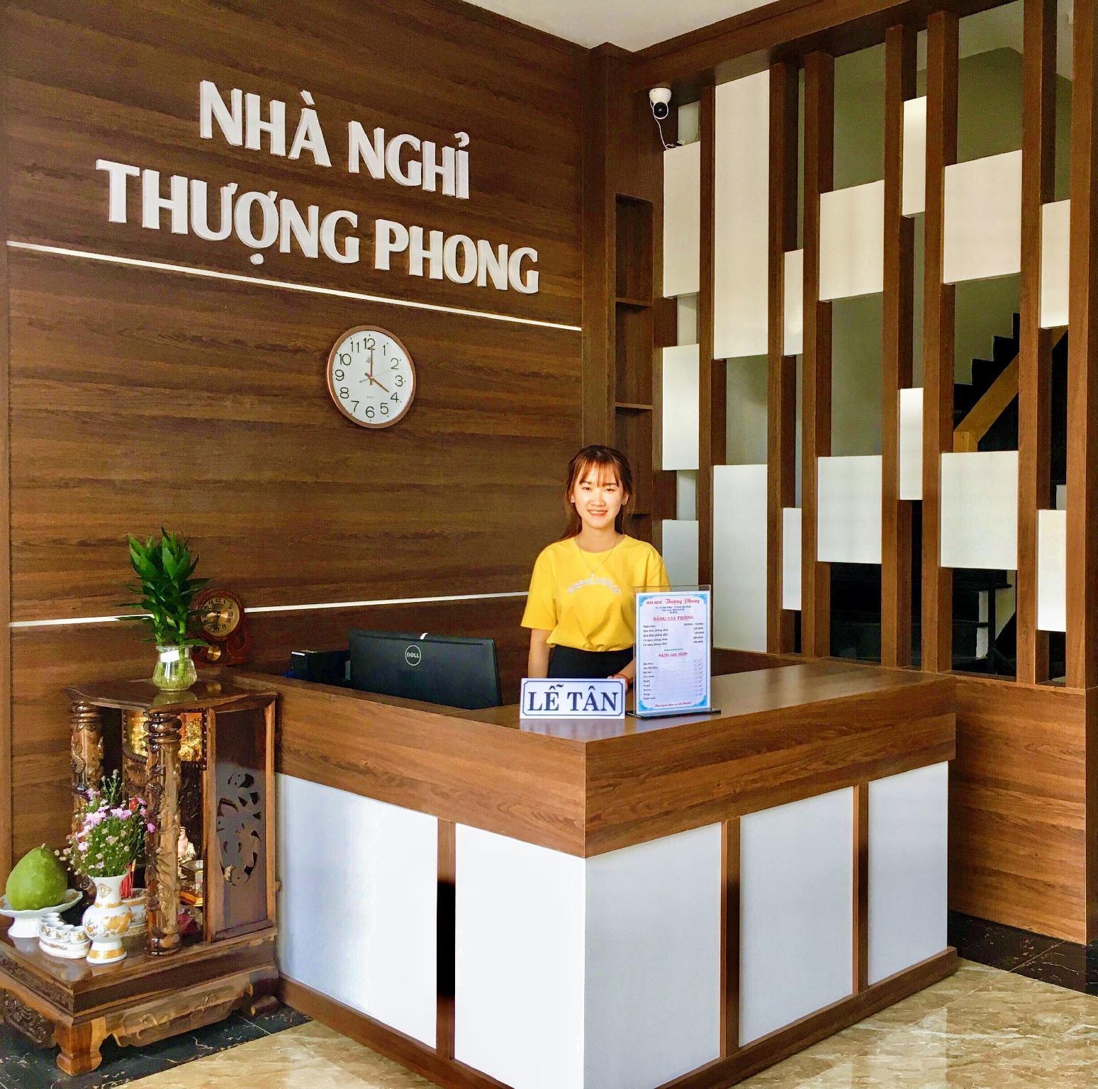 Thuong Phong Motel