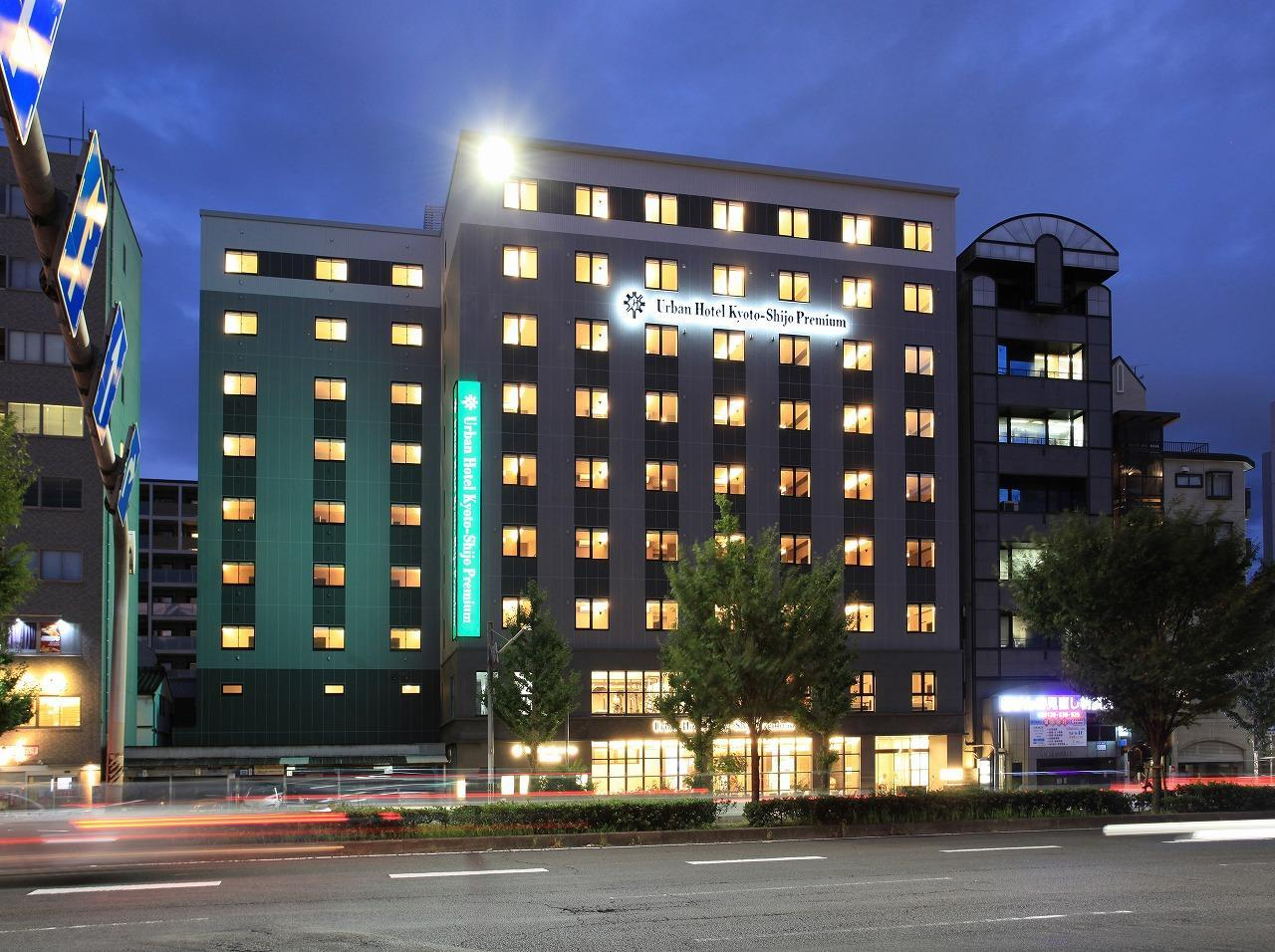Urban Hotel Kyoto Shijo Premium   Fitness And Spa