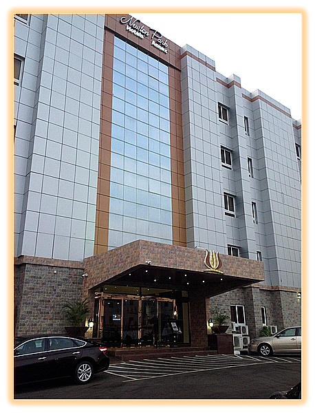 Newton Park Hotel