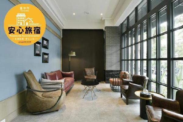 Hotel Kuei Taichung