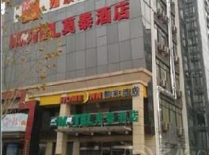 Motel 168 Jinan High-tech Zone International Convention and Exhibition Center