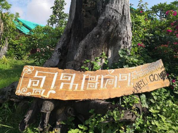 Pumaka Resort Nong Hong