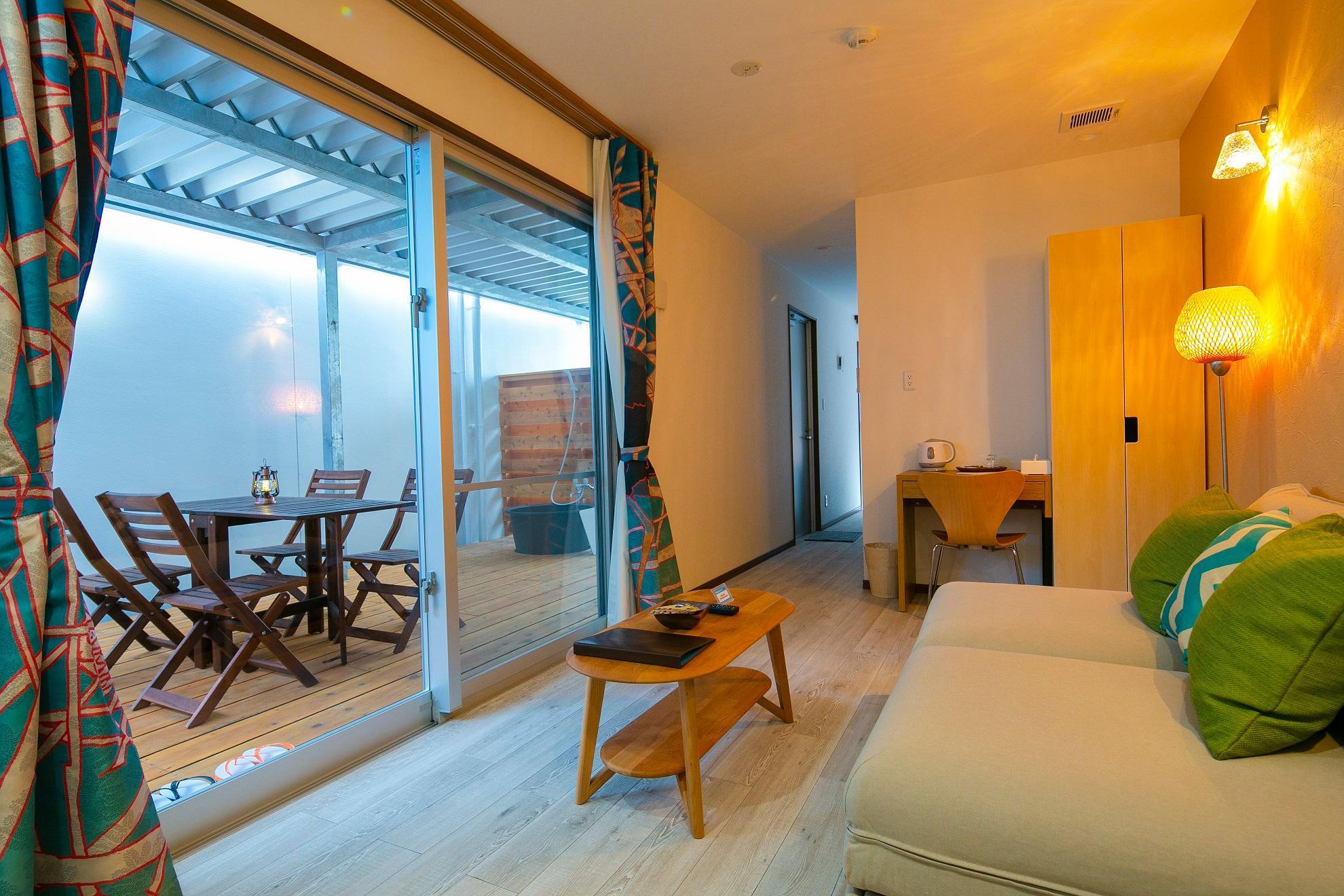Painushima Resort