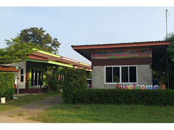 Patthamawadee resort Khao Yai