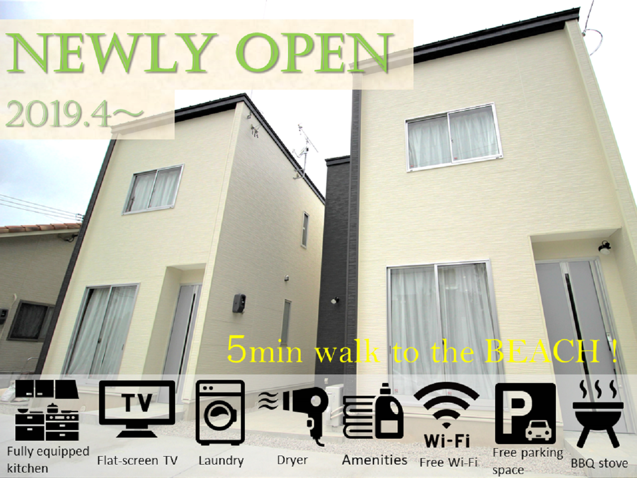 New Year Sale 5mins To Beach  New House  AO 2