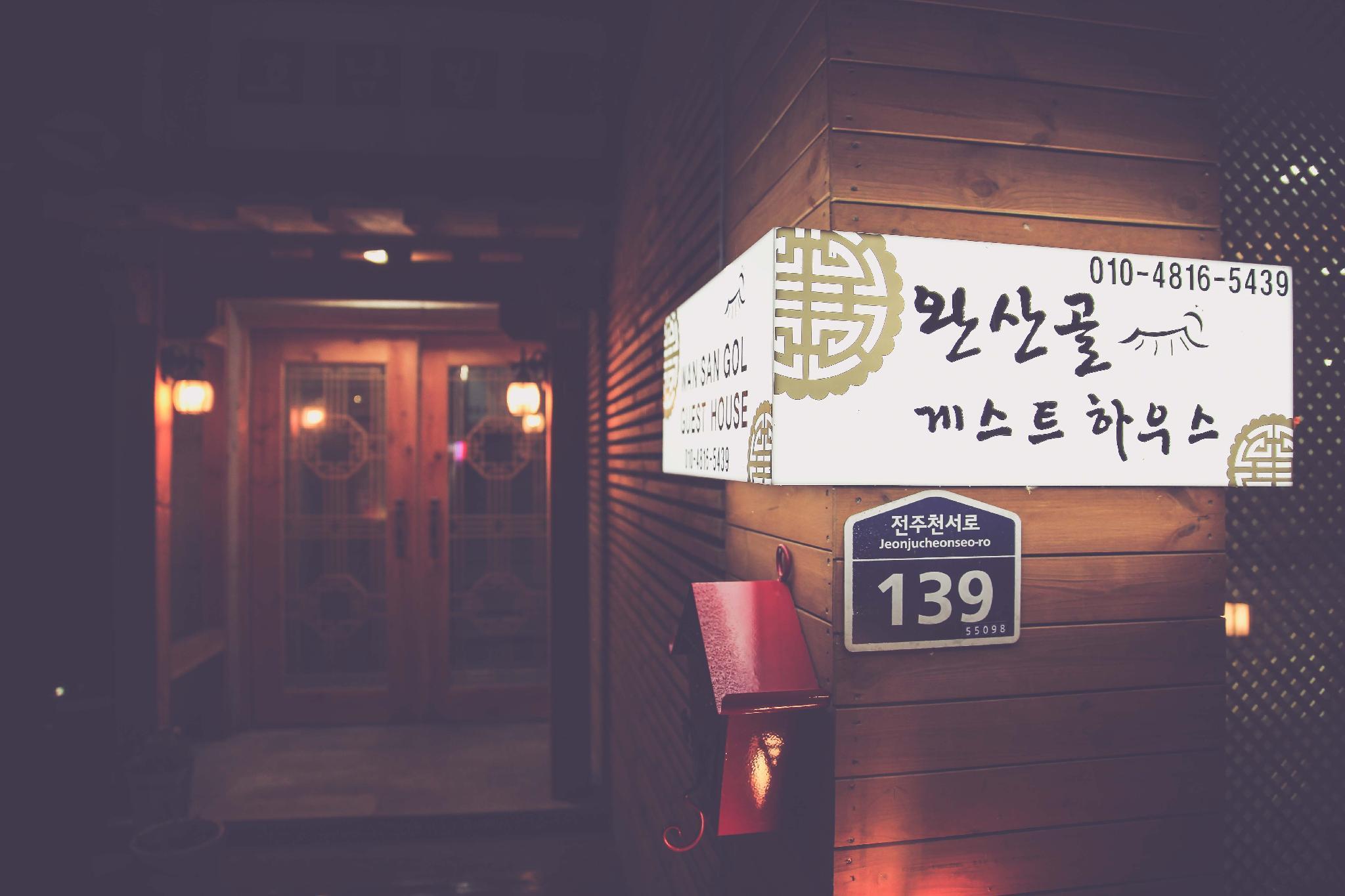 Wansangol Guest House