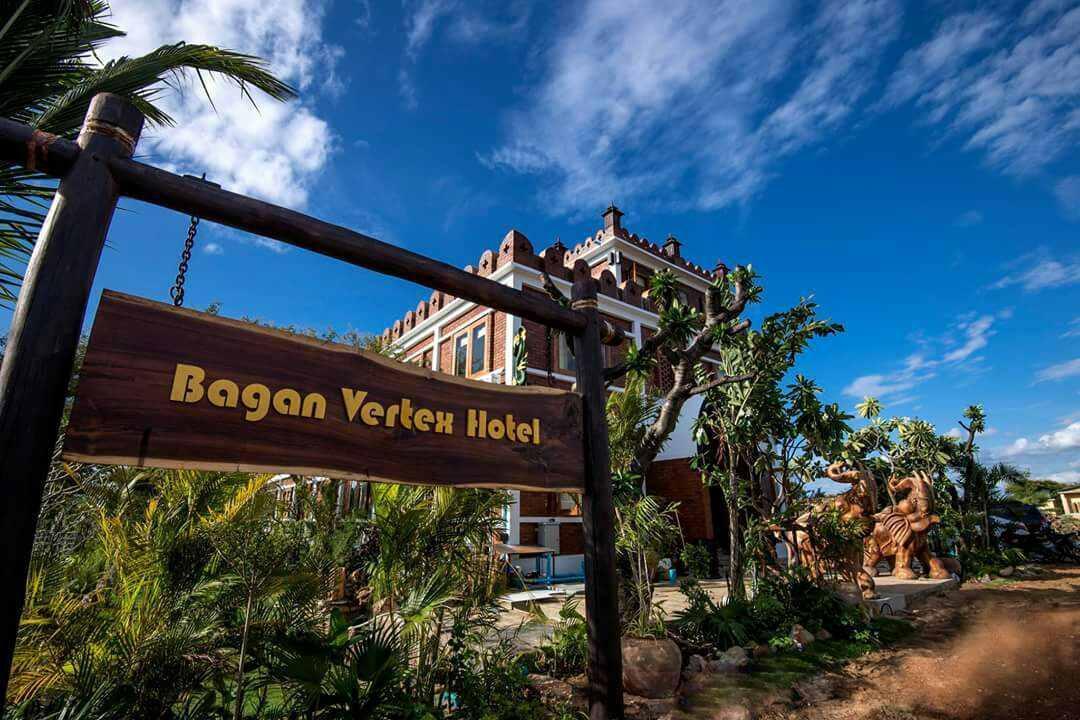 Bagan Vertex Hotel