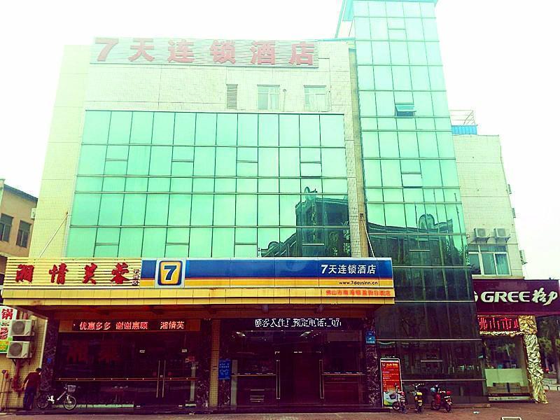 7 Days Inn�Foshan Pingzhou Yuqi Street