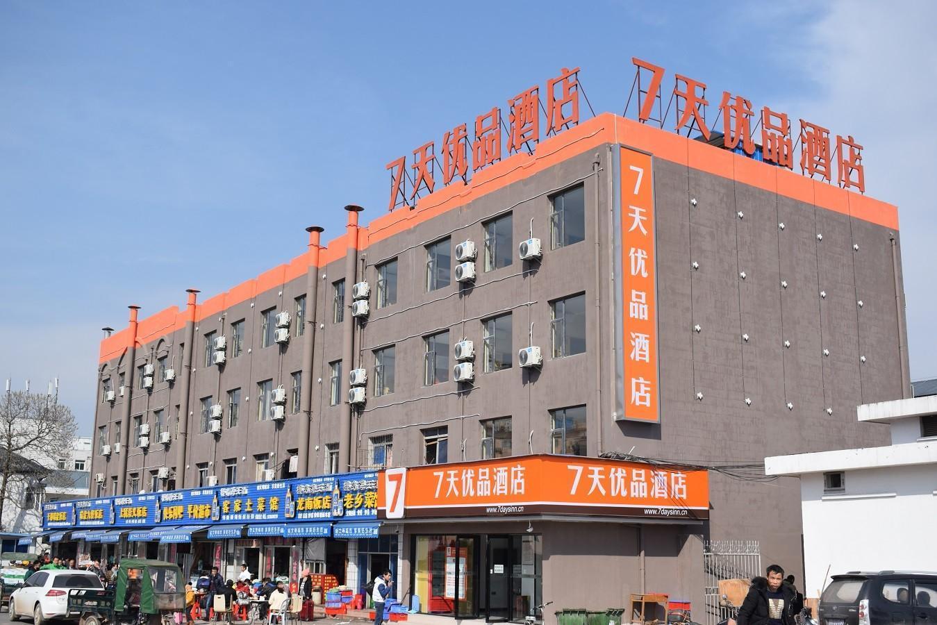 7 Days Premium�Ganzhou Railway Station