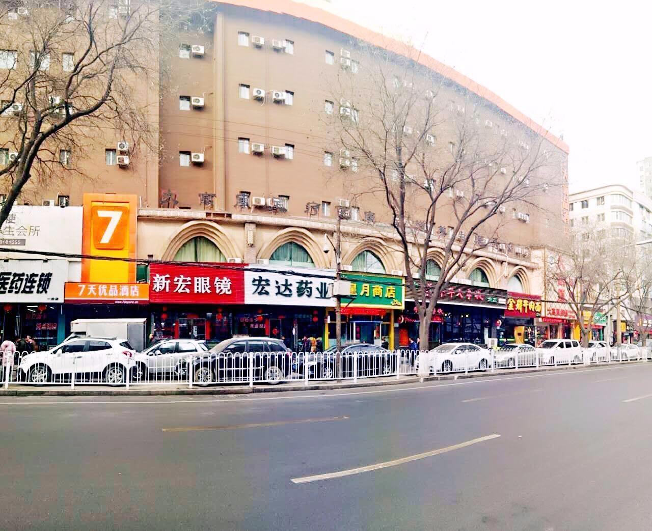 7 Days Premium�Lanzhou Xiguan Shizi