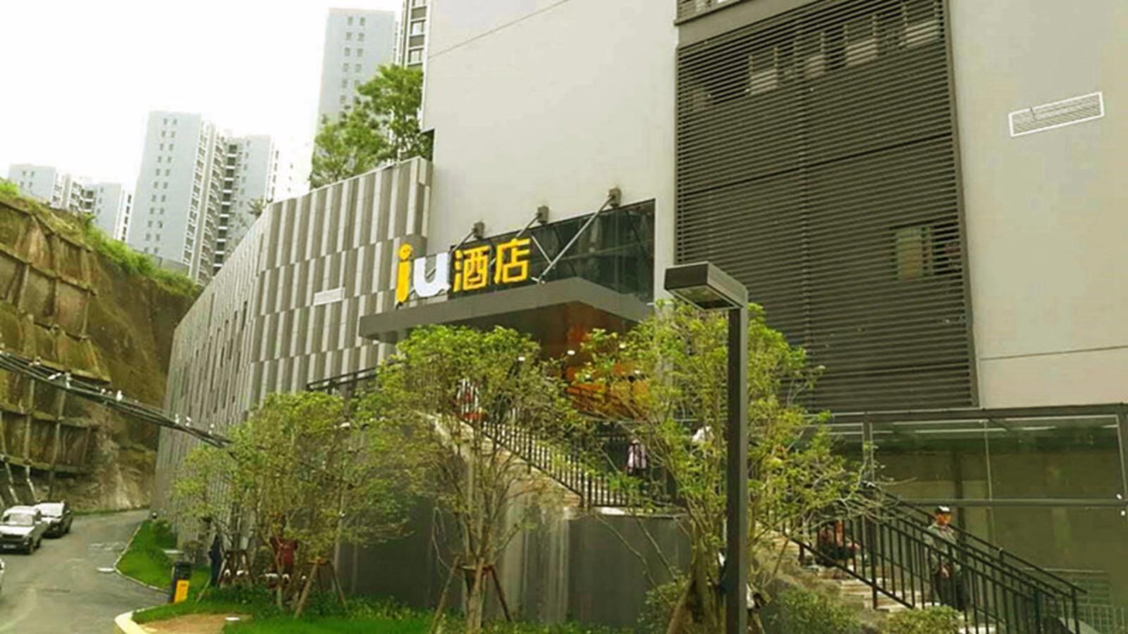 IU Hotels�Guiyang Jinyang Century City Shopping Center Chayuan Cun Subway Station Vanke