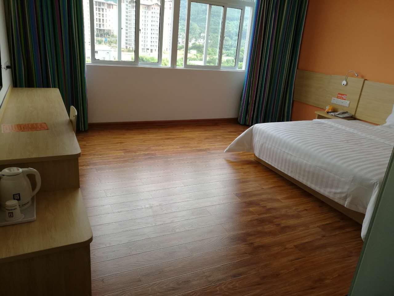 7 Days Inn Wuzhishan Yanhe South Road