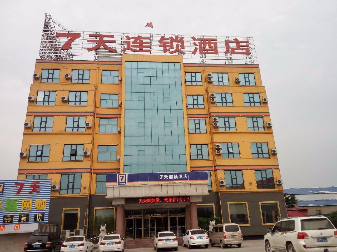 7Days Inn�Linyi Lanshan District Yitang Town Government