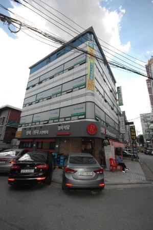Rainbow House Seoul