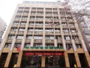 GreenTree Inn Hefei West Wuhu Road Jinzhai Road Express Hotel