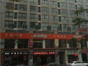 GreenTree Alliance Zhejiang Hangzhou Xiasha University Town Xueyuan Street Hotel