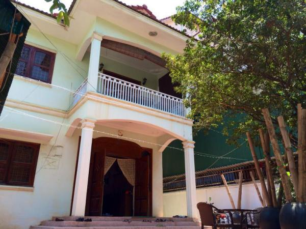 Same Same But Different Guesthouse & Bar Siem Reap