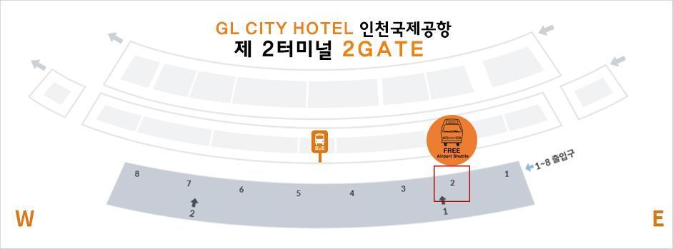 GL City Hotel Incheon Airport