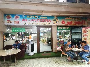New Al-Jazeera
