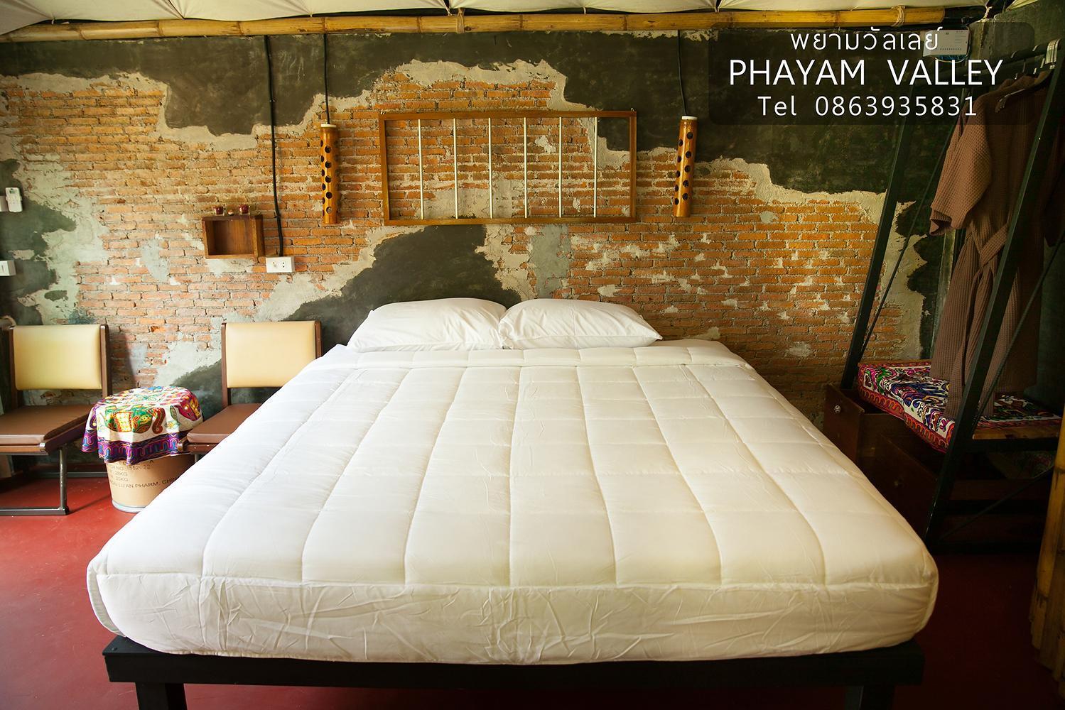 Phayam Valley