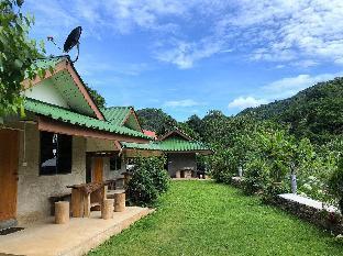 Ban Rim Nam Tharnthong บ้านริมน้ำธารทอง