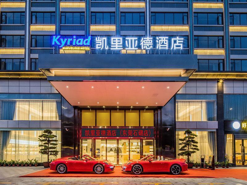 Kyriad Marvelous Hotel Dong Guan Shi Jie Daxin Riverside New Town