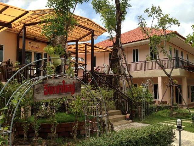 อินเขาใหญ่ รีสอร์ท – In Khao Yai Resort