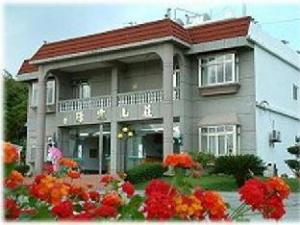 Green Hills Guesthouse