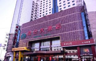 黑龍江昆侖大酒店
