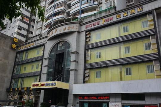 Home Inn Hotel Xiamen Sm City Plaza